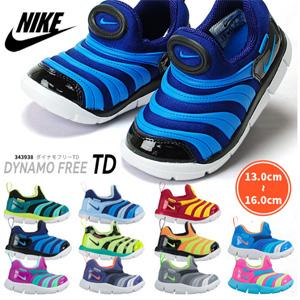 Nike耐克毛毛虫 多色可选