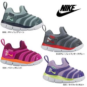 16cm补货!2016新款Nike耐克毛毛虫补货