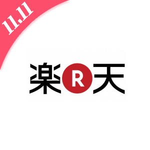 日本乐天国际双十一满12000日元减2000日元