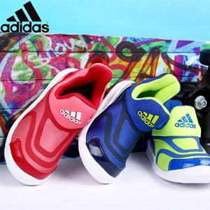 2016福袋Adidas阿迪达斯小海马四双