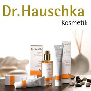 新低!Dr. Hauschka 德国世家全线8折+两件额外67折