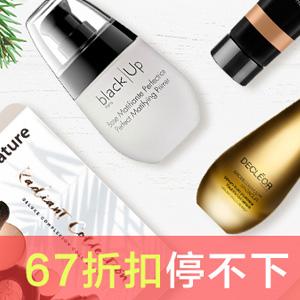 Feelunique中文网现有精选品牌3件67折专区
