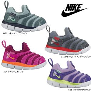 日本乐天国际满12000日元减2500日元