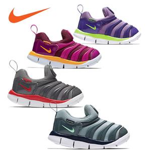 16cm有货!2016新款Nike耐克毛毛虫补货