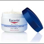 Eucerin 优色林 抗干燥滋养修复面霜 75ml