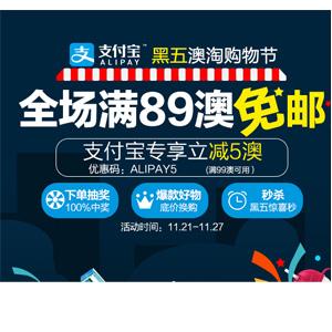 澳洲Pharmacy Online中文网黑五澳淘购物节活动 全场满89澳免邮