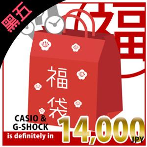 日本乐天国际满11000日元最高立减3000日元