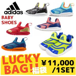 Adidas阿迪达斯小海马福袋