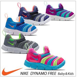 Nike耐克毛毛虫多色可选