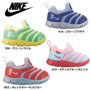 Nike最新款毛毛虫凑单4双立减3000日元