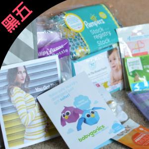 Diapers黑五有洗护用品、保健品等满减活动