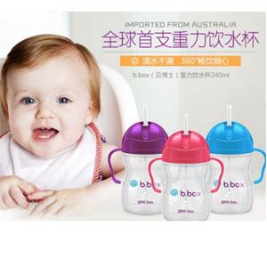 B.box 婴幼儿重力球吸管杯 防漏 240ml