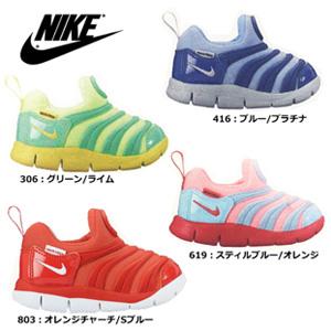 16CM补码了!Nike耐克毛毛虫凑单4双立减3000日元