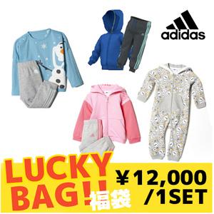 adidas阿迪达斯婴幼儿服饰2016惊喜福袋