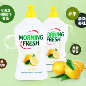 凑单品!Morning Fresh超级浓缩餐具水果蔬洗洁精 400ml 多款香型