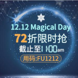 双12预告!Feelunique中文官网12日开启魔力心跳价促销