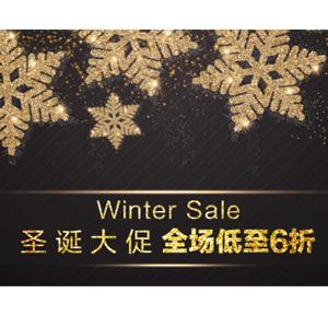 Feelunique中文网圣诞促销开启低至6折