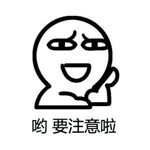 海淘提示:春节前多家转运陆续停止发货
