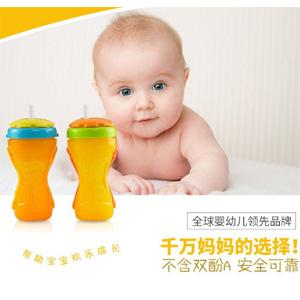 网易考拉海购母婴喂养洗护专场