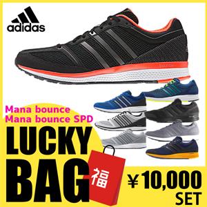 Adidas阿迪达斯男士跑鞋福袋 2双入