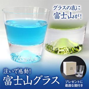 日本工匠手工制作:富士山 田岛玻璃酒/饮料杯 礼盒包装