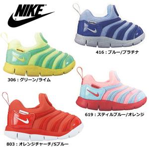 Nike耐克毛毛虫小童鞋
