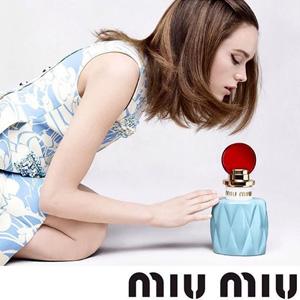Bergdorf Goodman现有购Miu Miu香水产品满额送礼活动