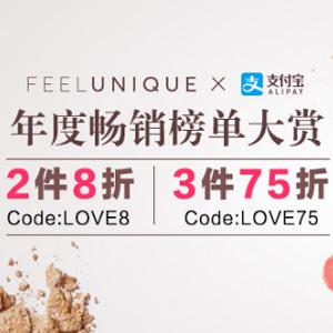 Feelunique中文网年度畅销榜单大赏