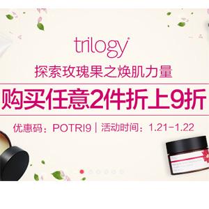 澳洲Pharmacy Online中文网周末品牌日专场