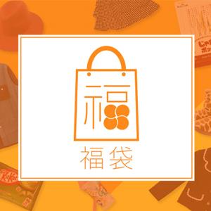 日本乐天国际满减优惠码最高立减3000日元