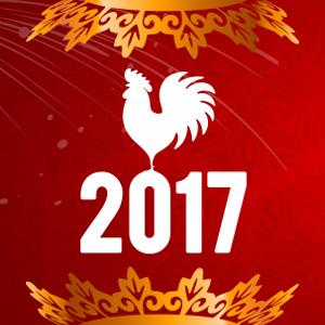 iHerb官网新年好礼下单立享$5优惠