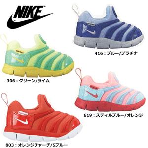 Nike耐克毛毛虫新款多色尺码全