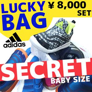 adidas 阿迪达斯 小海马儿童训练鞋福袋 3双