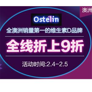澳洲Pharmacy Online中文网站周末品牌日活动