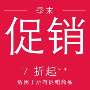 NEXT中国官网童装现有季末促销