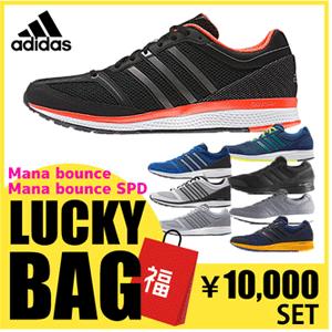 Adidas阿迪达斯Mana bounce男士跑鞋福袋 2双
