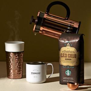 Starbucks星巴克官网情人节全场促销