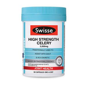 Swisse高浓度西芹籽痛风关节炎克星 50粒