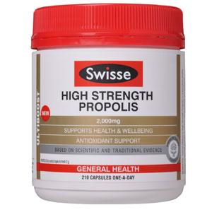 Swisse 高浓度蜂胶软胶囊2000mg*210粒
