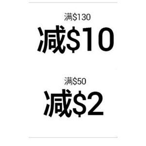 韩国11街 全场商品满$130减$10运费券