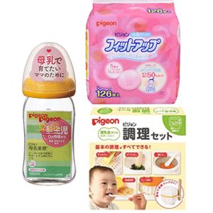 日亚Pigeon贝亲部分商品满3千日元减500日元