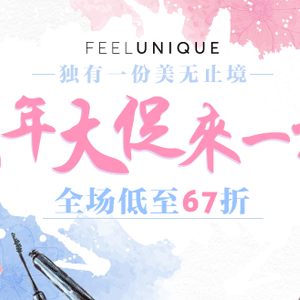 Feelunique中文网38女神节专场低至67折+满£75用码再减£5