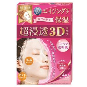 再补!Kracie 肌美精3D面膜 4枚 粉色装
