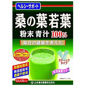 山本汉方 桑叶若叶 青汁粉末 2.5g*28包