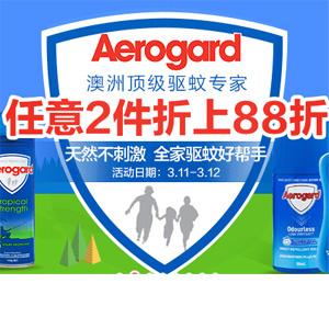 澳洲Pharmacy Online中文网品牌日 Aerogard驱蚊产品两件额外8.8折