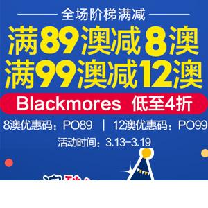 澳洲Pharmacy Online中文网满减活动