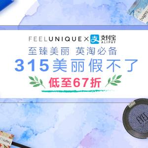 Feelunique中文网有315美丽假不了促销专区