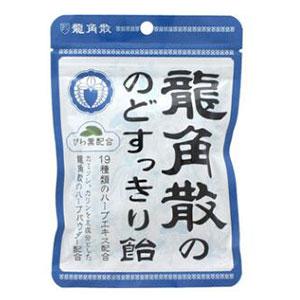 每天10点!Matsukiyo松本清今日秒杀价商品再更新