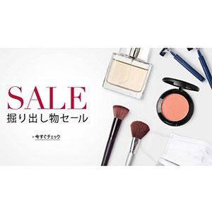 日本亚马逊现有部分商品优惠大降价