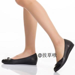 限35/36码!ECCO爱步 触感15女士平底鞋 黑色